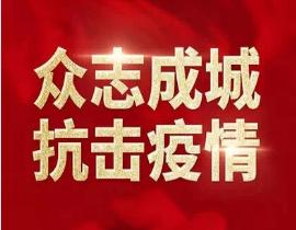"""抗""""疫""""一线 江阴市博物馆志愿者们在行动"""
